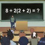 Шестнадцать или один? Почему пользователи сети немогут решить простейший пример поматематике