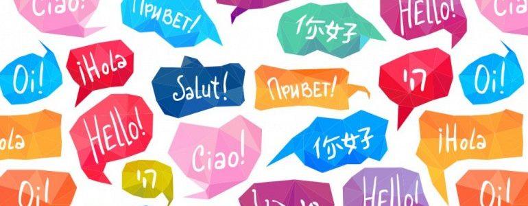 Языковое разнообразие откуда оно?