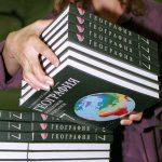 Написание учебников предложено поручить искусственному интеллекту